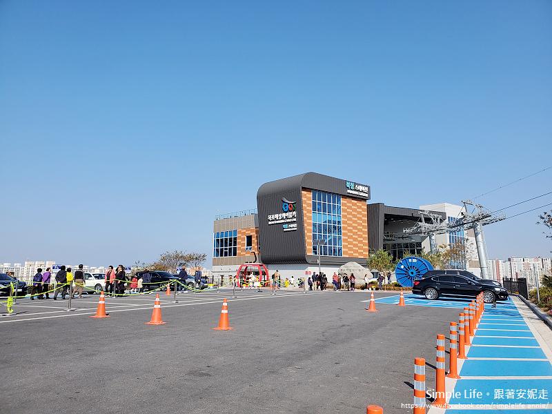 木浦海上纜車站
