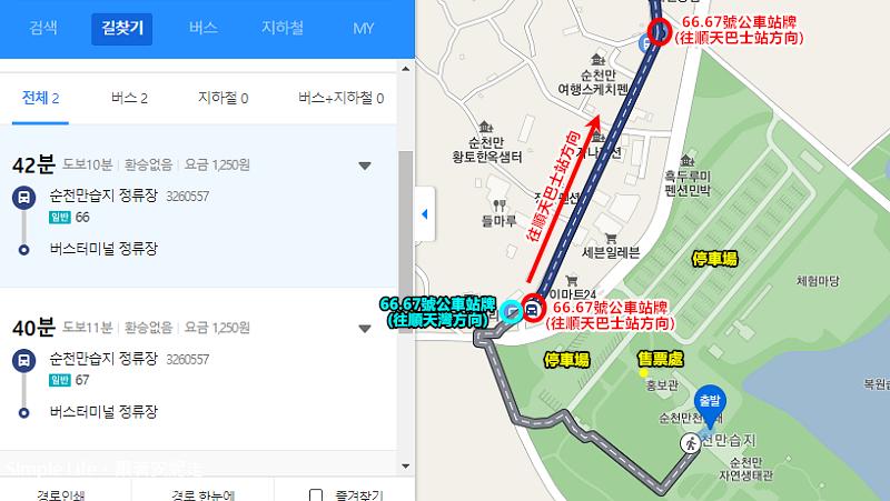公車站牌位置-1.png