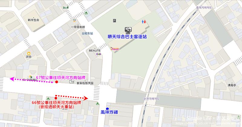順天巴士站-1.png
