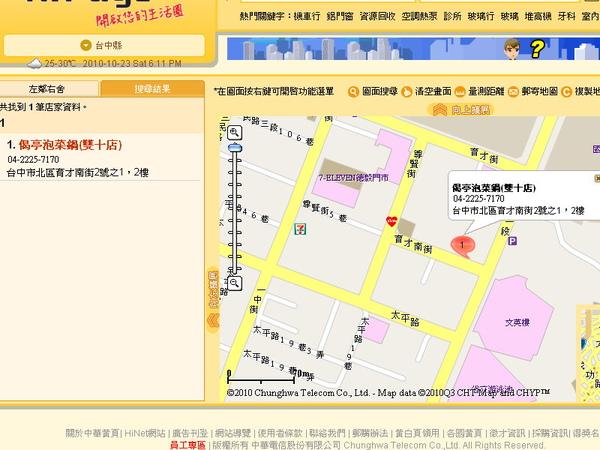 偈亭地圖 - 1.jpg