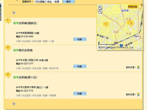 偈亭地圖 - 2.jpg