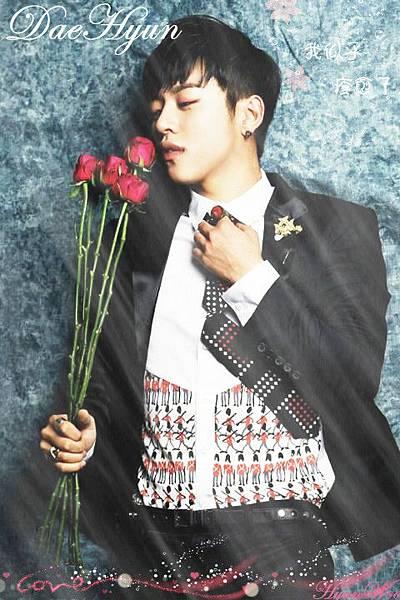 DaeHyun.jpg