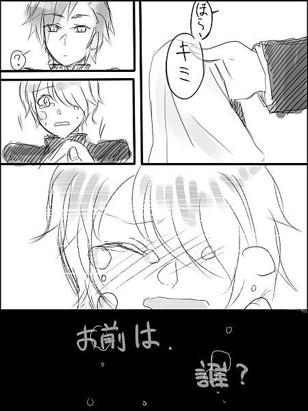 【漫畫】記憶_02
