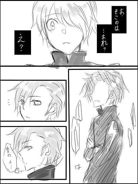 【漫畫】記憶_01