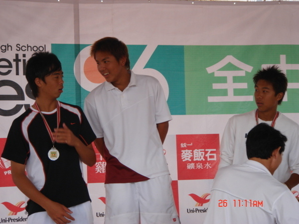 tsunghuayang-8/1834170333.jpg