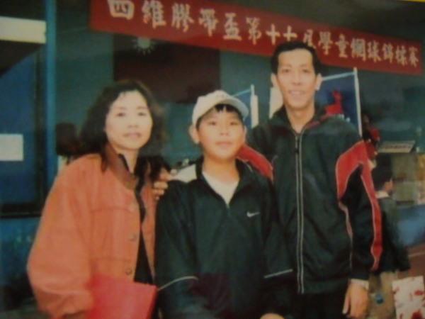 tsunghuayang-4/1074352045.jpg
