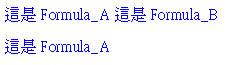 20110210_6.JPG