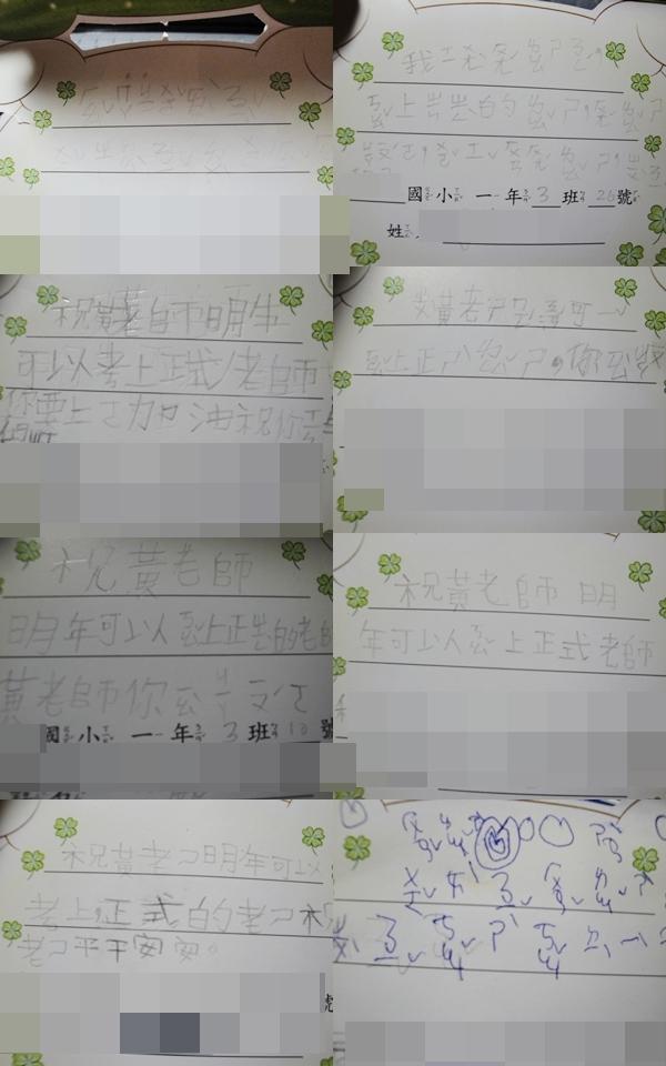20100119-63-tile.jpg
