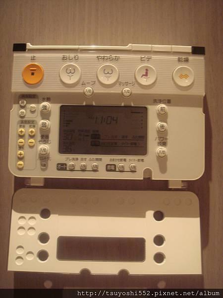 DSC06871