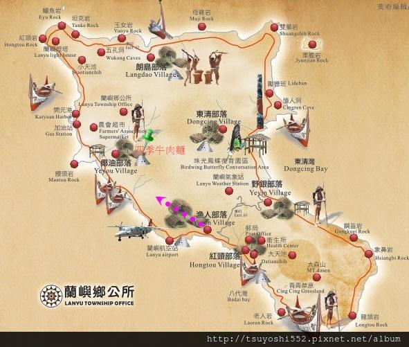 lanyu map 2