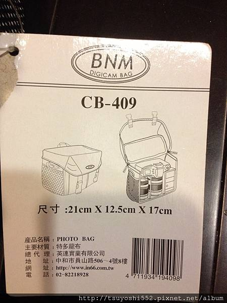 2013.6.16 Sony NEX-5ND