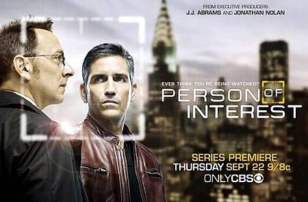 person-of-interest-645x422