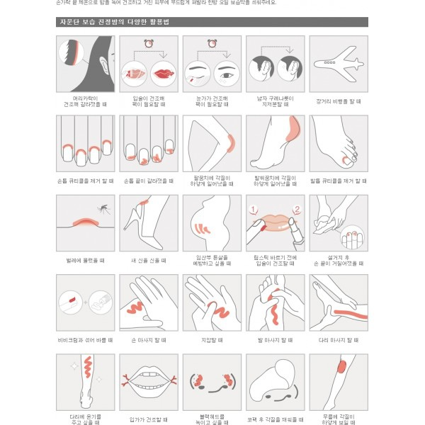 hanyul-hanyul-ja-woon-dan-moisturizing-cure-balm