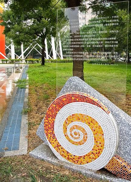 【遊記】城市美化建築,自來水塔變身我愛高雄彩色棒棒糖_-_找景點_-_Yahoo_奇摩旅遊
