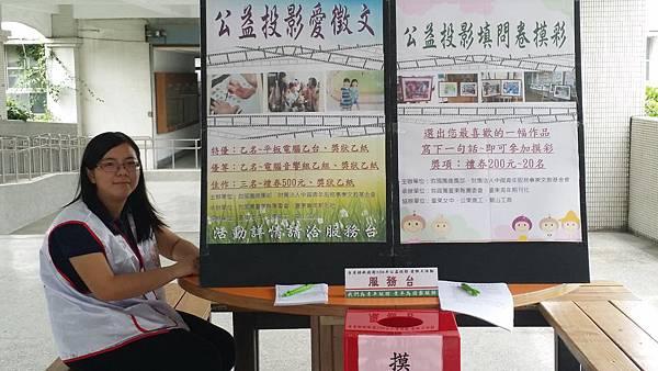 台東女中藝文中廊展出-同仁設服務台