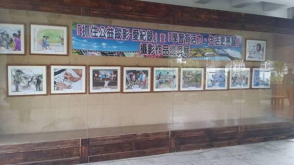 台東女中藝文中廊櫥窗