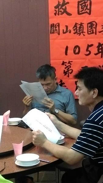 關山鎮團委會第二次委員會1050601_2656.jpg