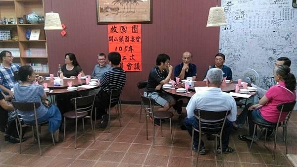 關山鎮團委會第二次委員會1050601_4249.jpg