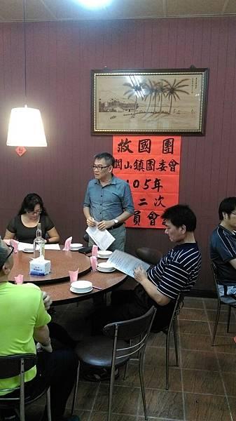 關山鎮團委會第二次委員會1050601_6830.jpg