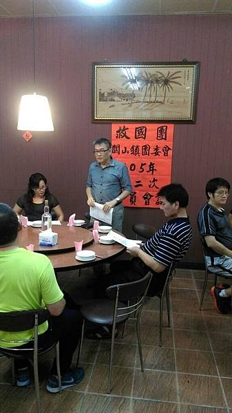 關山鎮團委會第二次委員會1050601_8307.jpg