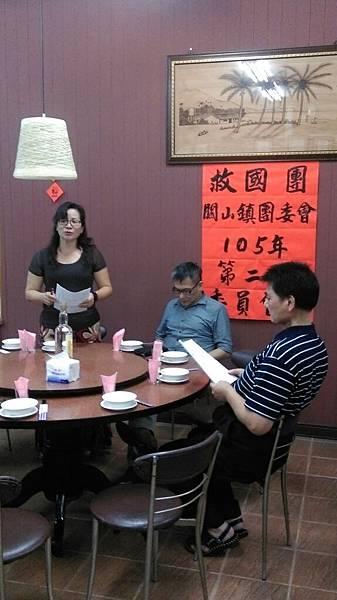 關山鎮團委會第二次委員會1050601_9188.jpg