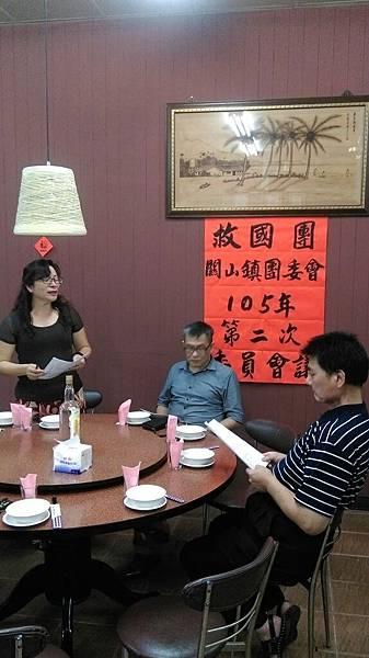 關山鎮團委會第二次委員會1050601_8774.jpg