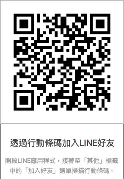 Line@2.png