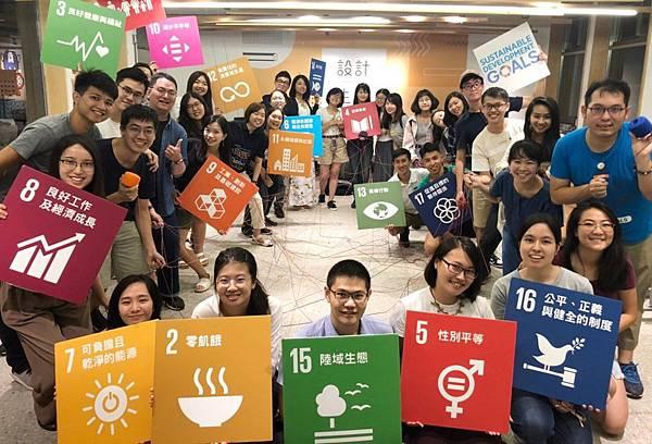 台灣青年永續行動家學院