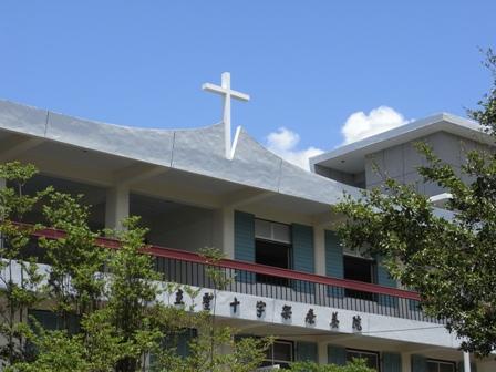 聖十字架療養院