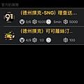 S__20144144.jpg
