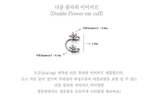 꽃2 설명_shop1_165151