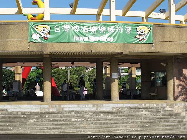 台灣啤酒樂樂棒球營