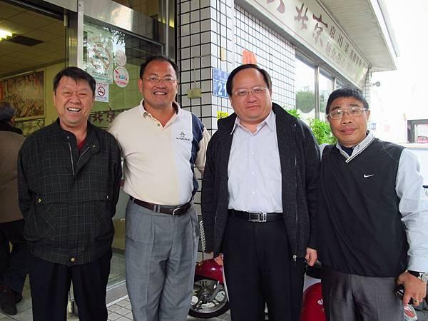左起-周鐵成理事長、賴子敬、彭西鄉、涂極東.JPG
