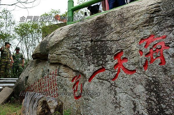 大膽島的石刻