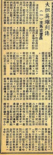 大膽二 (2).jpg