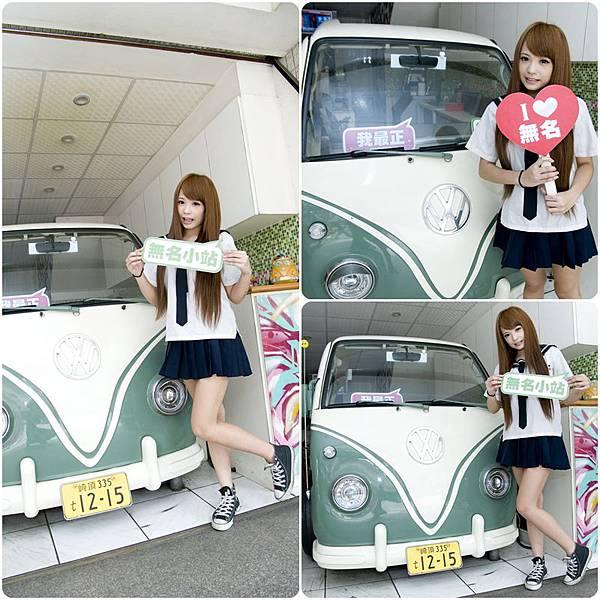 2012校園美女 治平高中 奈勳3.jpg
