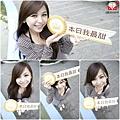 2012校園美女 虎尾科技大學 Zoe25.jpg