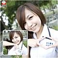 2012校園美女 虎尾科技大學 Zoe23.jpg