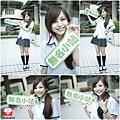 2012校園美女 虎尾科技大學 Zoe16.jpg