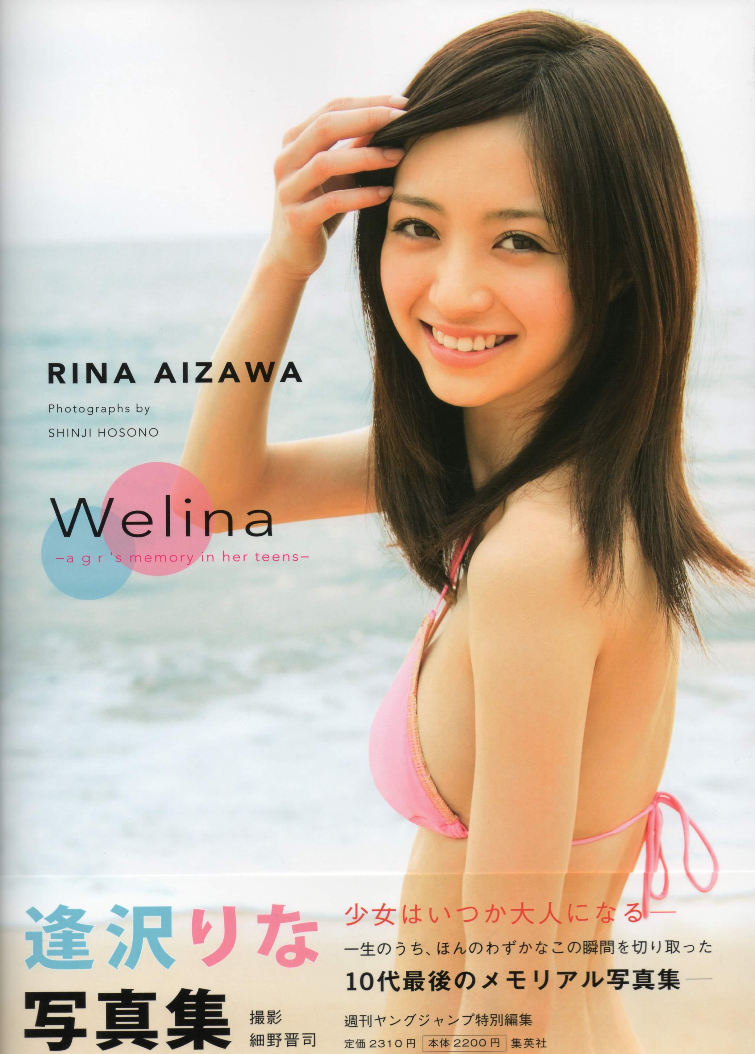 Welina001