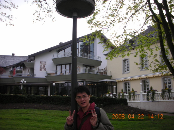 這間旅館叫Nell's Park Hotel
