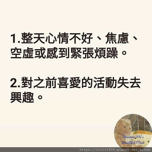 IMG_20191104_232118_489.jpg
