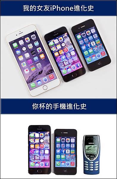 手機進化史