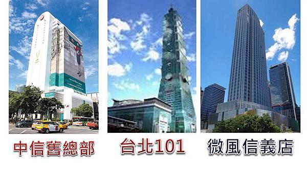 apple store台灣