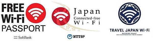 日本free wifi