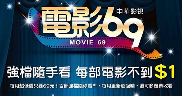 hami電影69