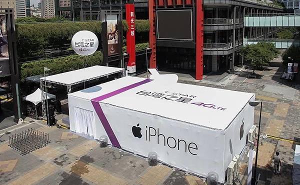 台灣之星iphone首賣賣