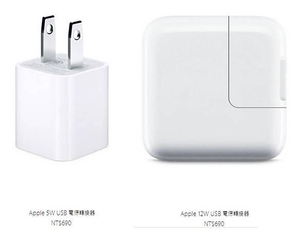 apple原廠充電器