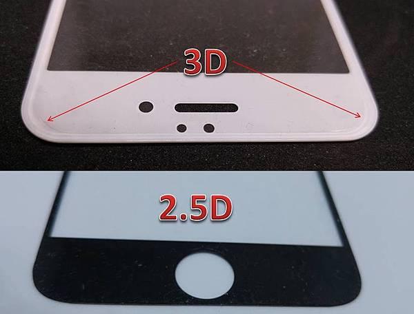 3d玻璃保貼