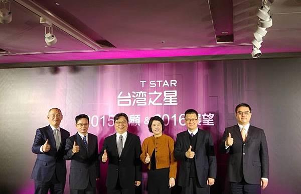 台灣之星展望